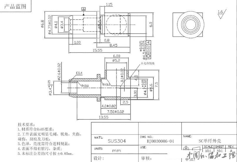 电路 电路图 电子 户型 户型图 平面图 原理图 806_551
