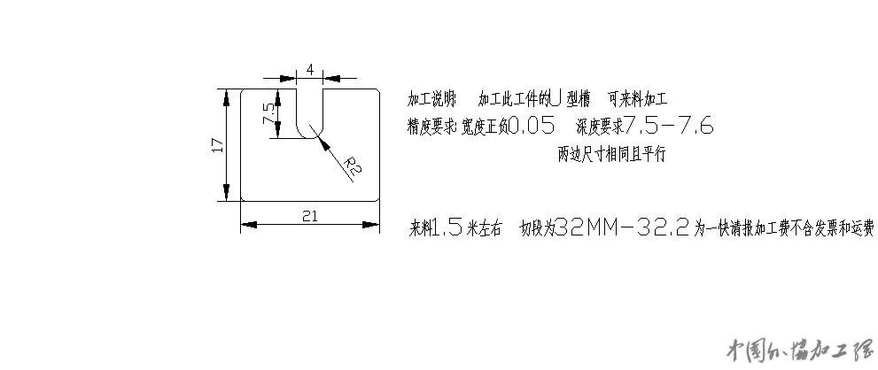 sq6135铣床电路图纸