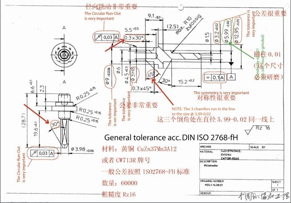电路 电路图 电子 原理图 944_661