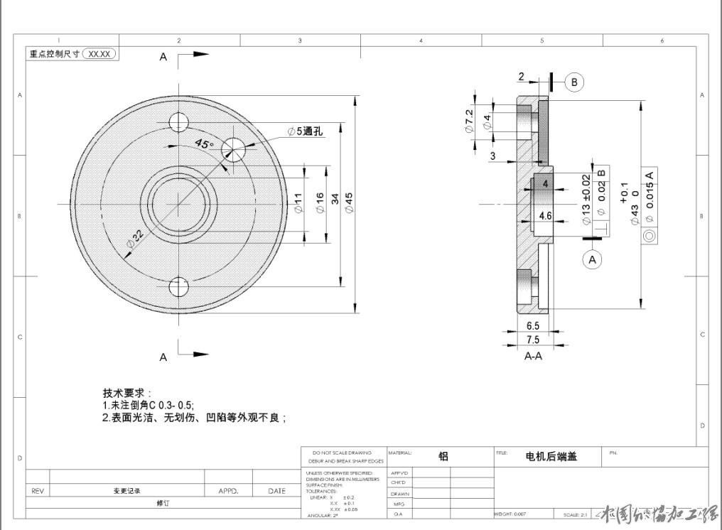 数控车床加工(钢管,铝盖)