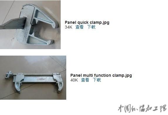 采购模板铸造夹具