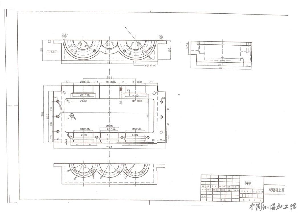 箱体钢结构图纸