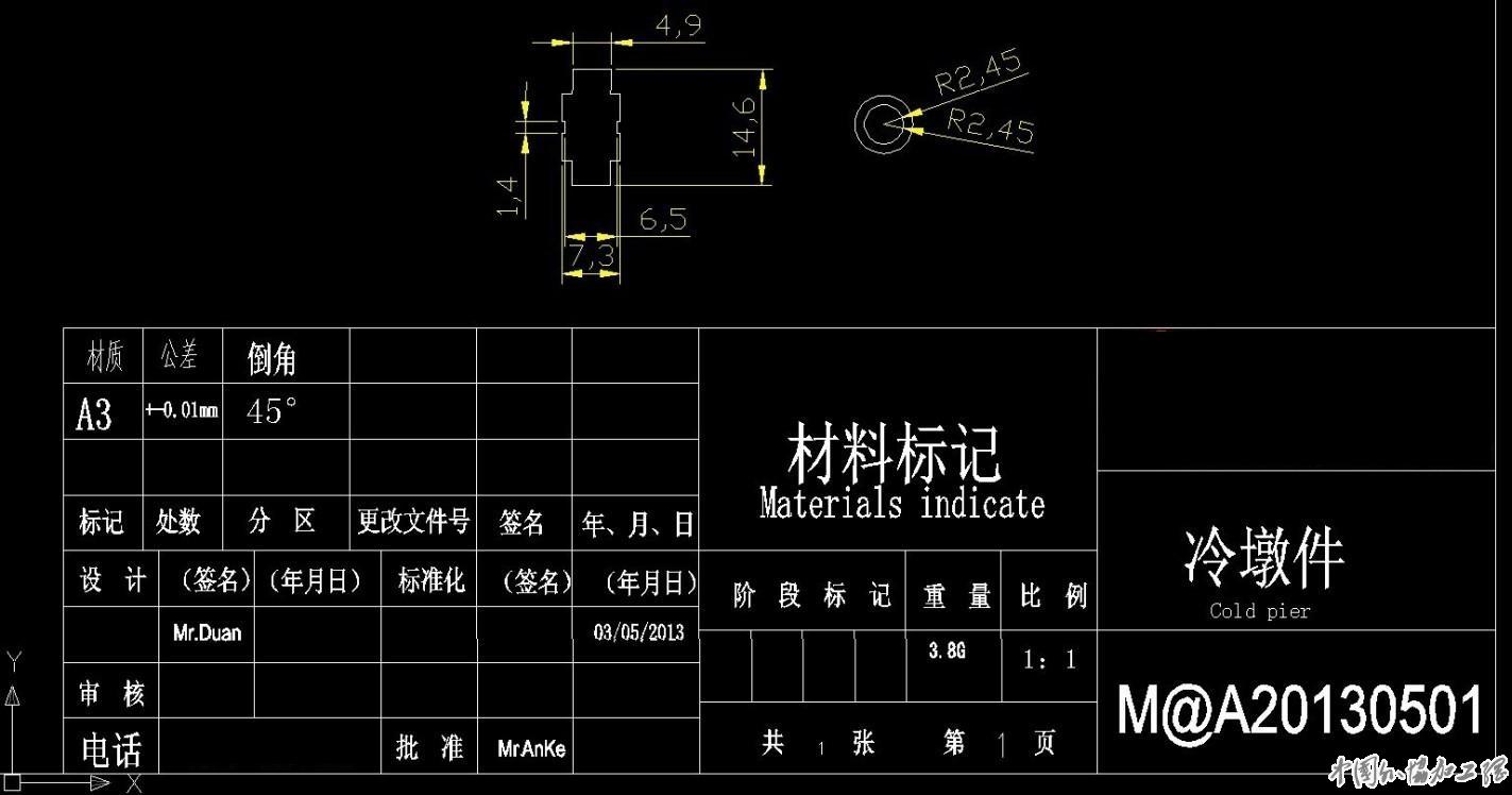 电路 电路图 电子 户型 户型图 平面图 原理图 1423_748