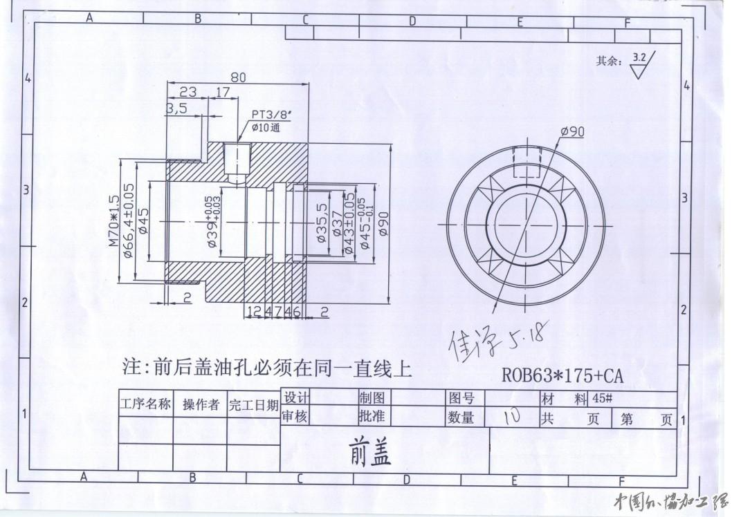 数控车床加工设计图分享展示