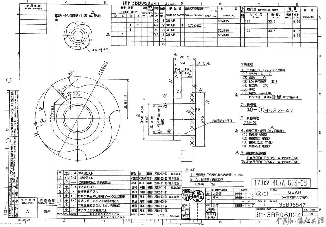 电路 电路图 电子 工程图 平面图 原理图 1113_776