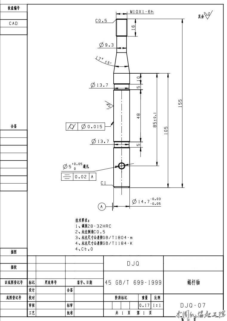 电路 电路图 电子 原理图 761_1077 竖版 竖屏