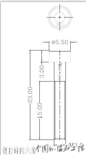 三脚和六脚墙壁开关接线图