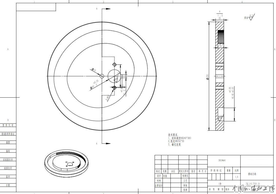 t0ec凸轮门机接线图