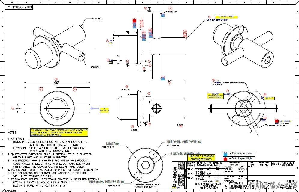 自勤喷油机电路图