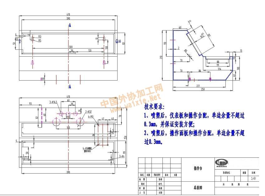 电路 电路图 电子 原理图 850_630