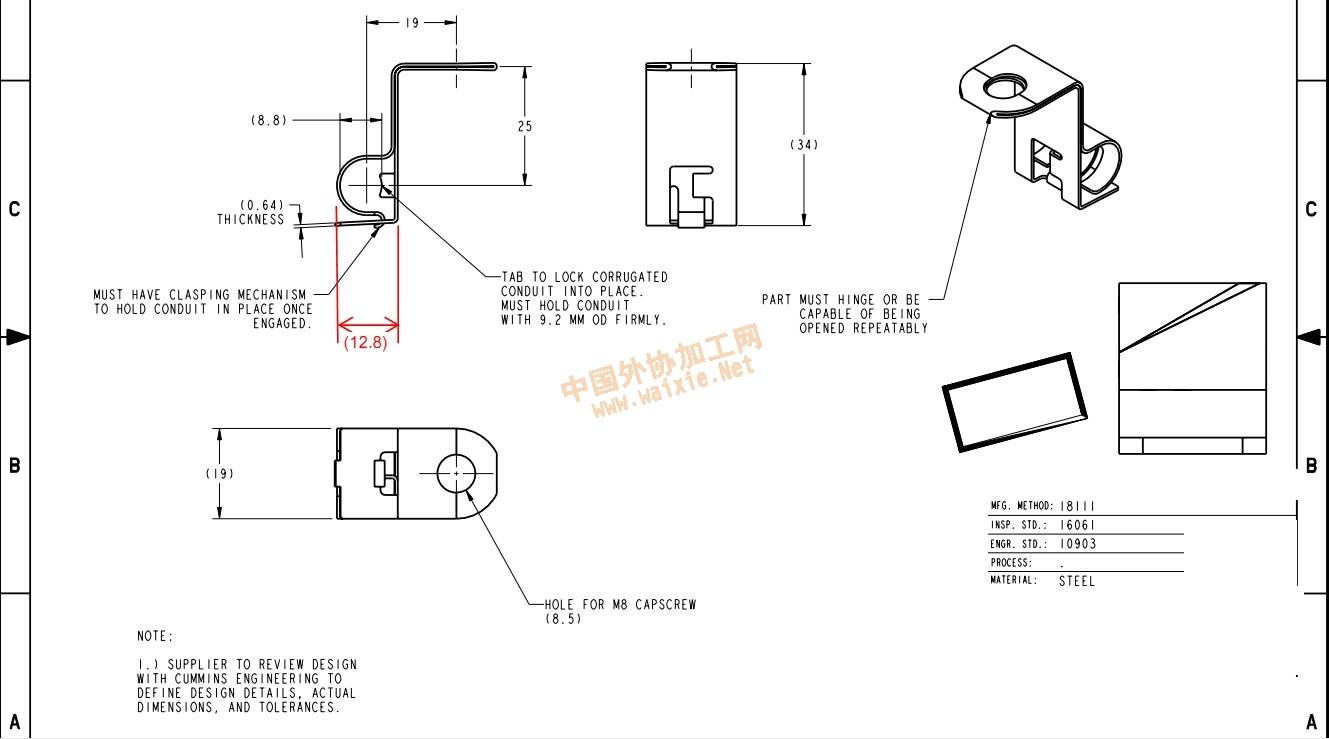 金属剪切机电路图