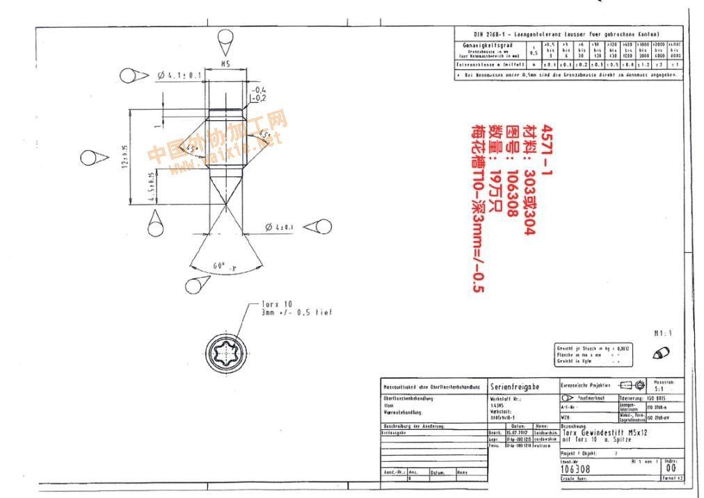 px 梅花板protel99电路图