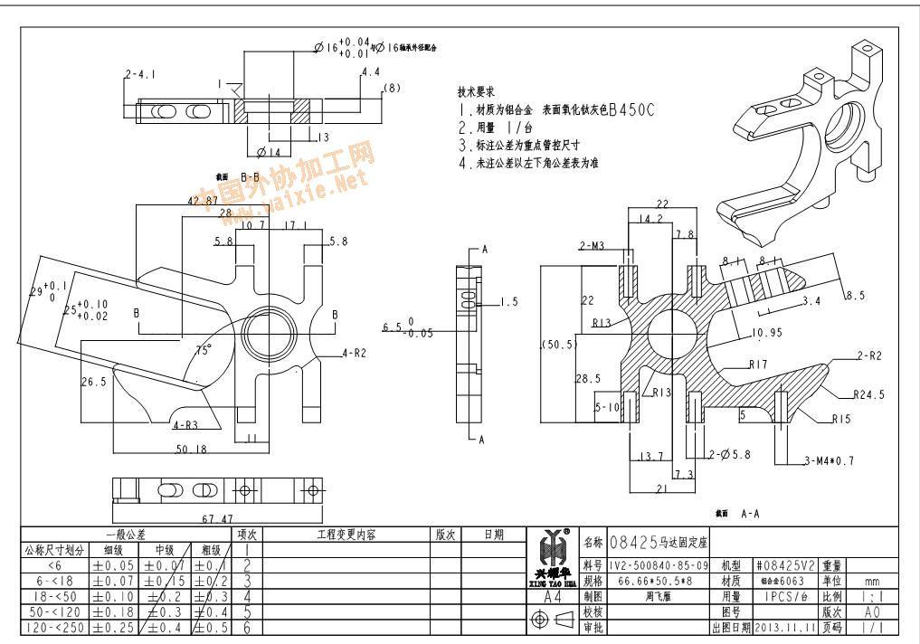 电路 电路图 电子 原理图 1017_712