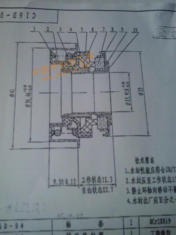 新功桶装水泵电路图
