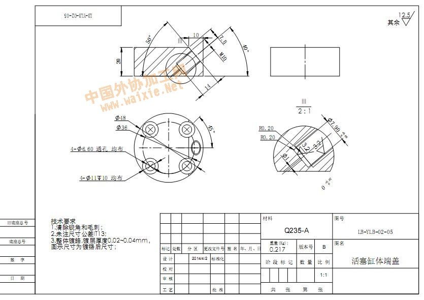 je21_40压力机电路图