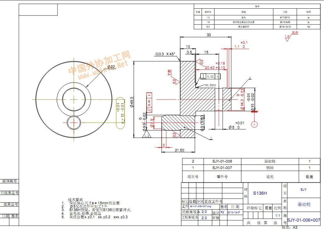 机械电路图图纸