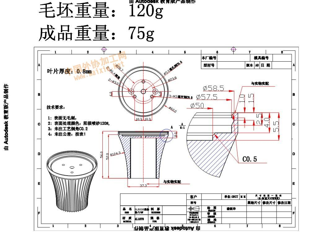 电路 电路图 电子 户型 户型图 平面图 原理图 998_749