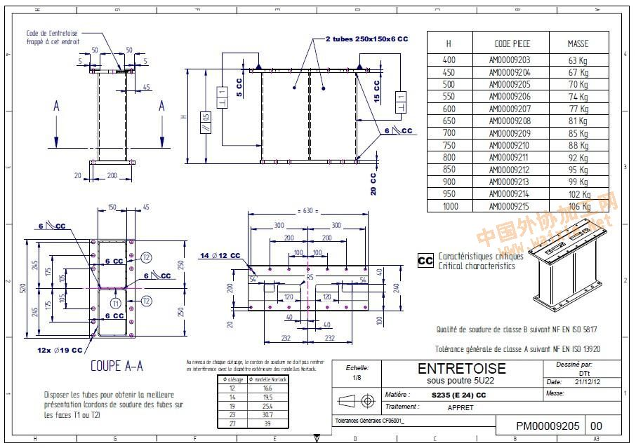 放大器电路焊接
