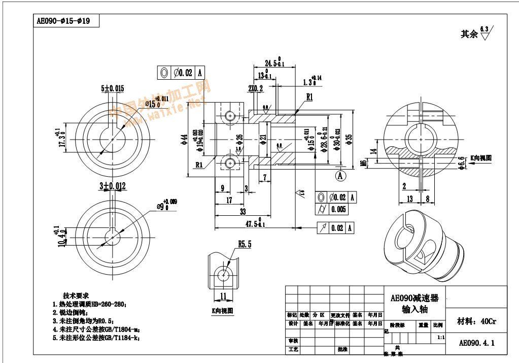 电机输入轴加工--中国外协加工网|中国外协网