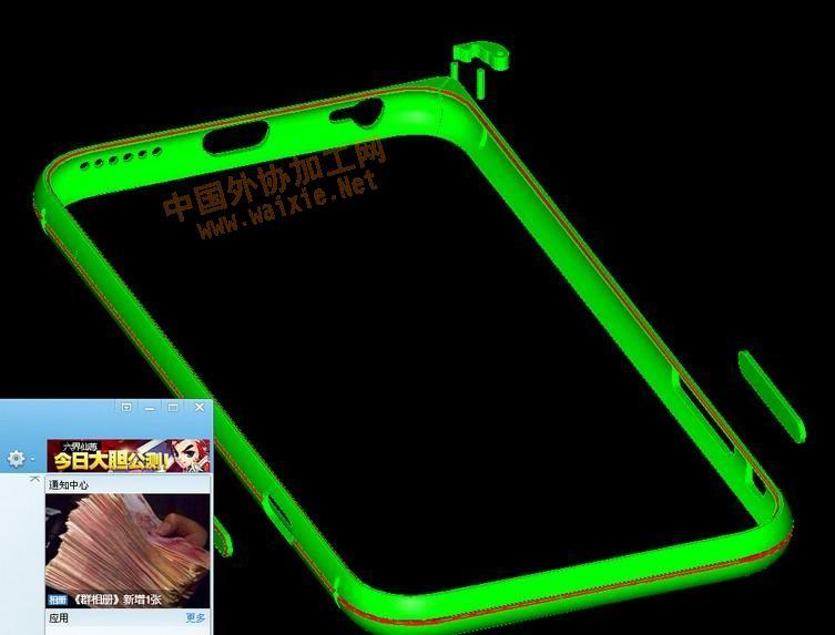 铝合金手机外框边框cnc数控加工