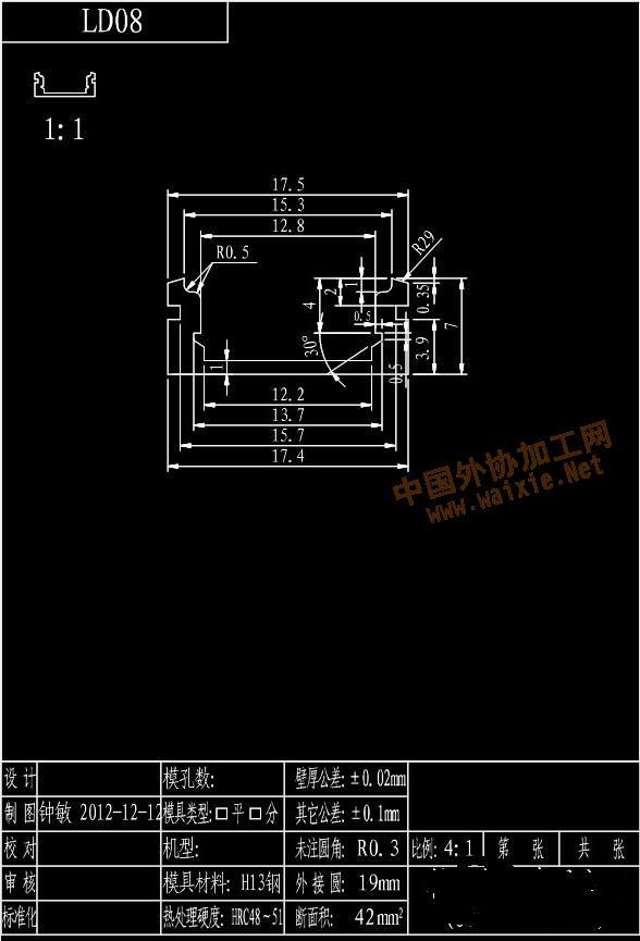 本田思迪汽车的空调滤电路图