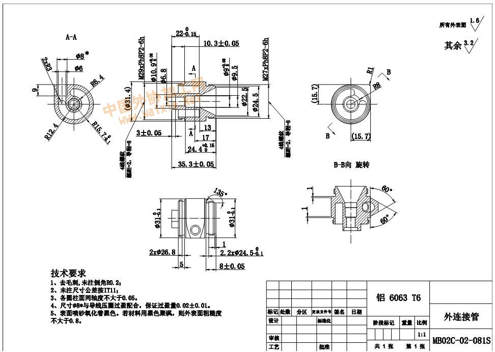 创意素描设计机械零件和电路图片