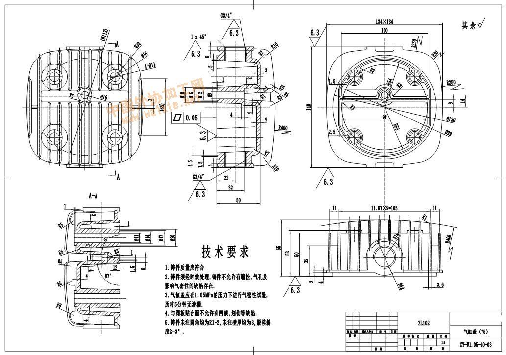 4个气缸联动的电路图