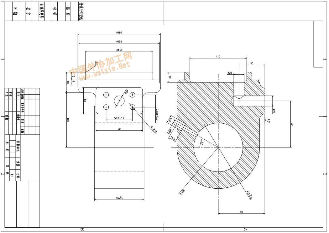 锻造液压缸缸底加工图片