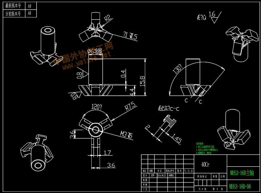 电路 电路图 电子 设计 素材 原理图 872_643