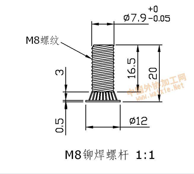 螺杆冷压机电路图