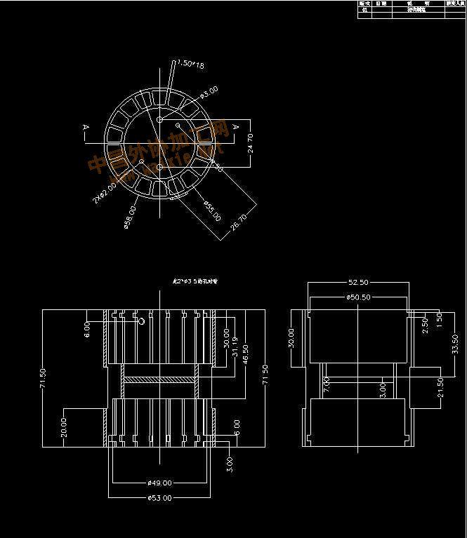 电路 电路图 电子 原理图 665_767