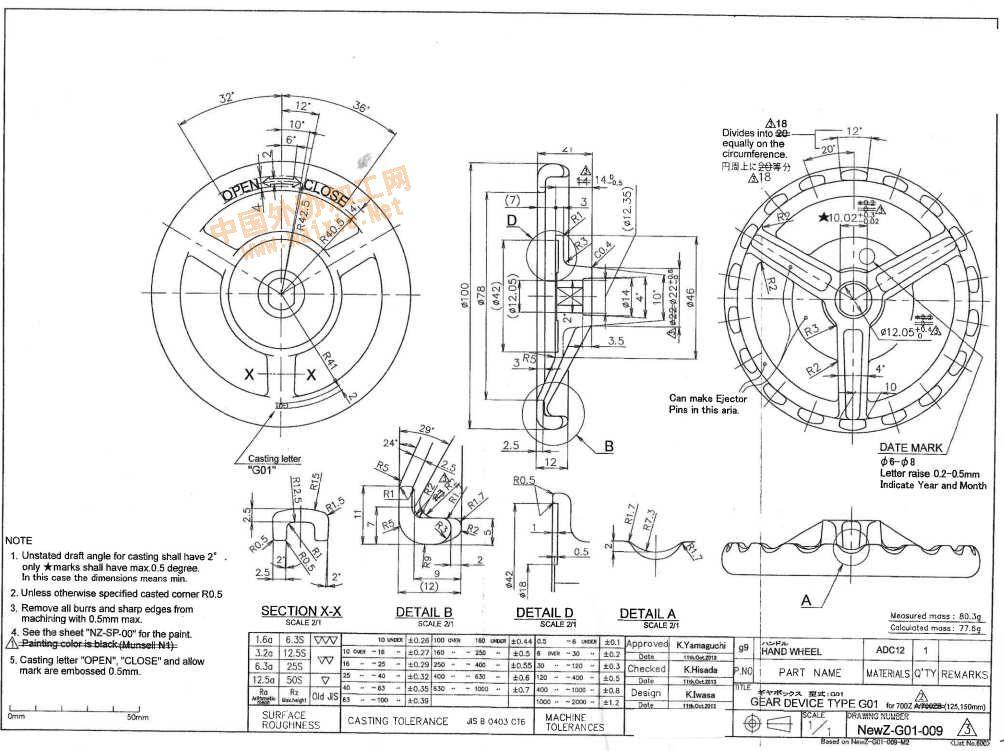 工程图 简笔画 平面图 手绘 线稿 1004_751