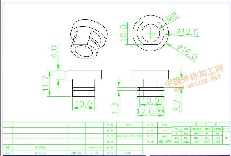 沈阳c6050车床电路图
