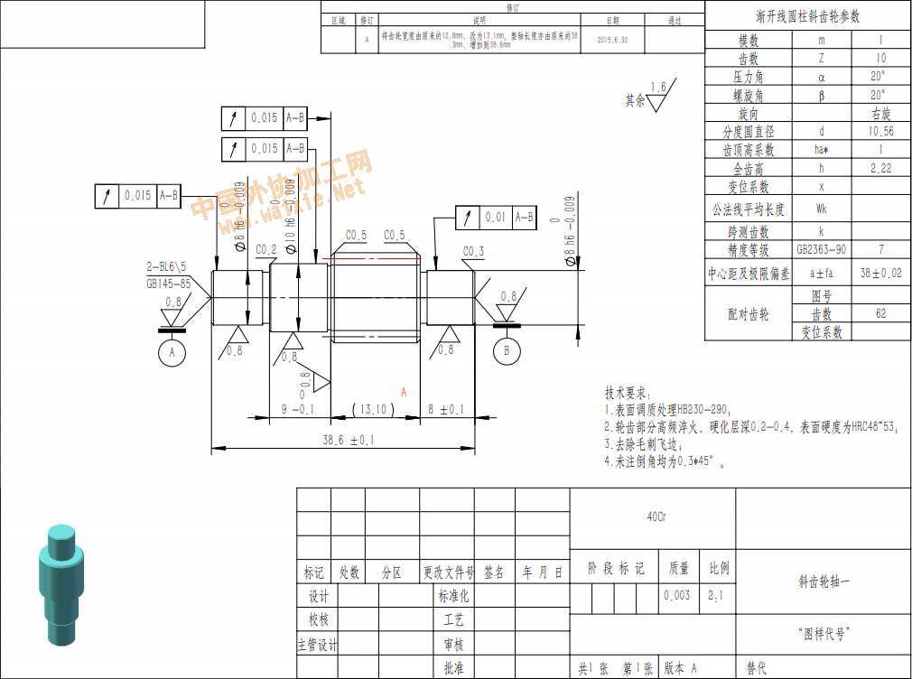 电路 电路图 电子 户型 户型图 平面图 原理图 1010_752