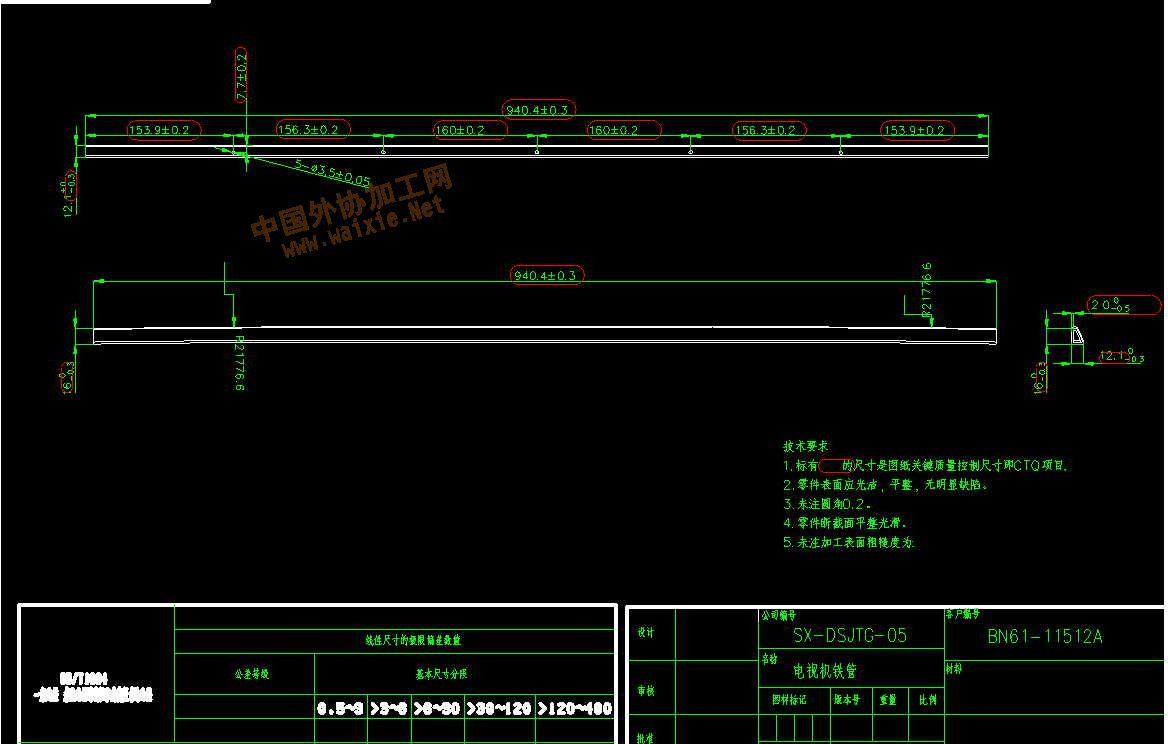 户型 户型图 平面图 设计 走势图 1168_744