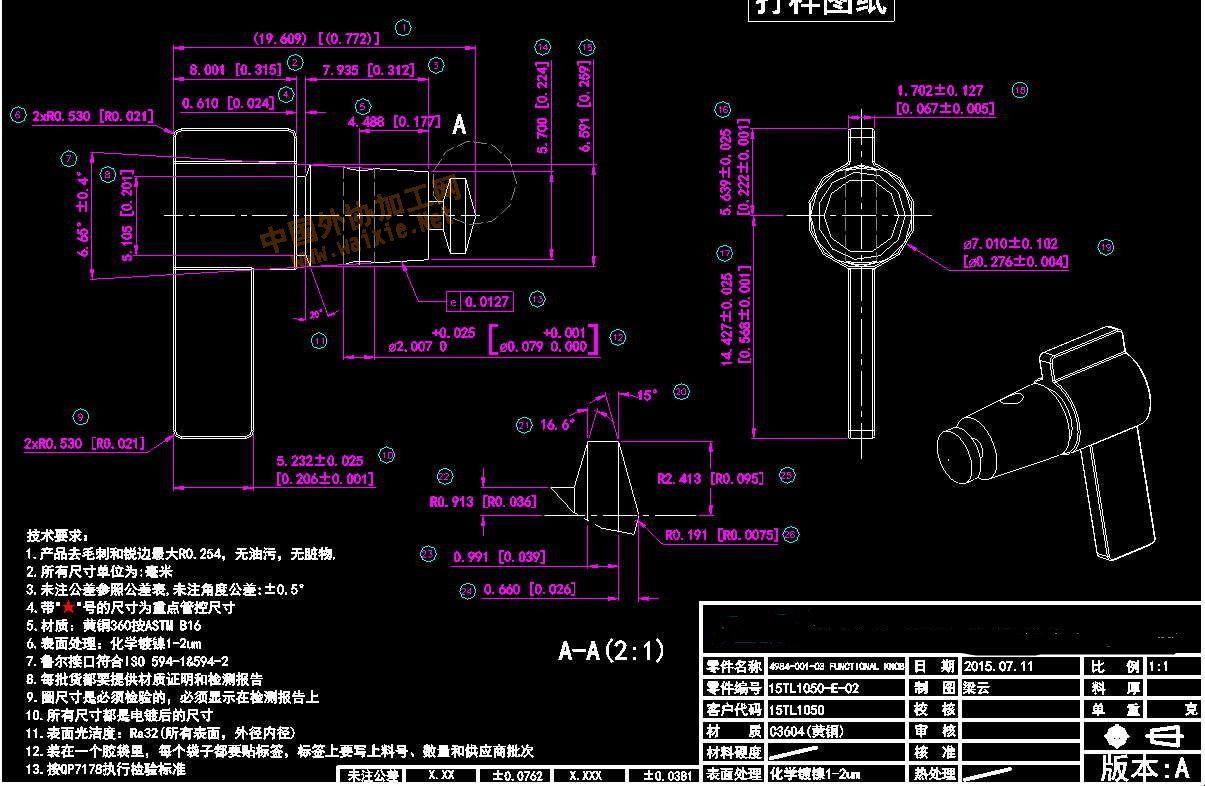 电路 电路图 电子 户型 户型图 平面图 原理图 1205_786