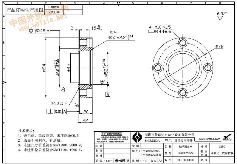 国标固定座加工--中国外协加工网|中国外协网A3轴承尺寸图纸图片