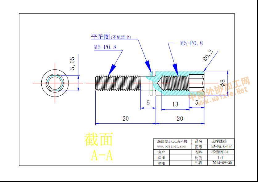 电路 电路图 电子 设计 素材 原理图 836_590
