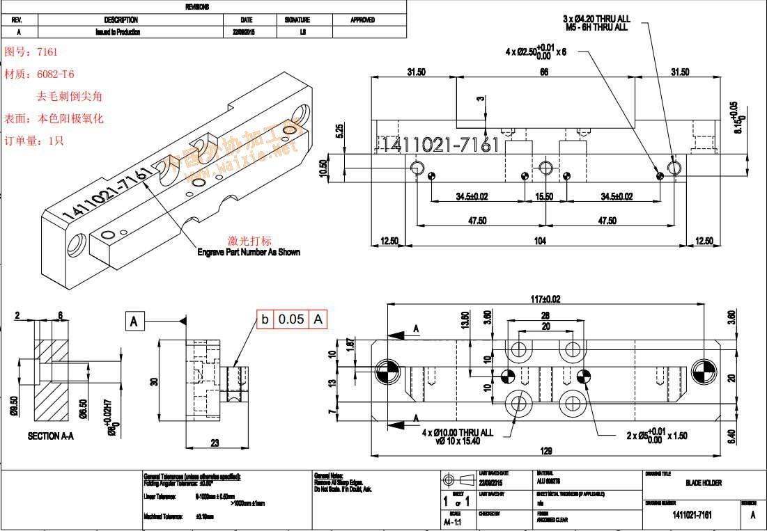 电路 电路图 电子 工程图 平面图 原理图 1101_763