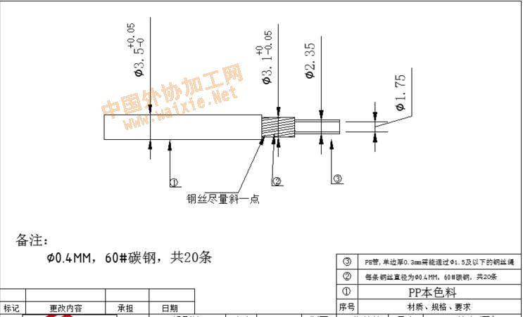 电路 电路图 电子 户型 户型图 平面图 原理图 743_451