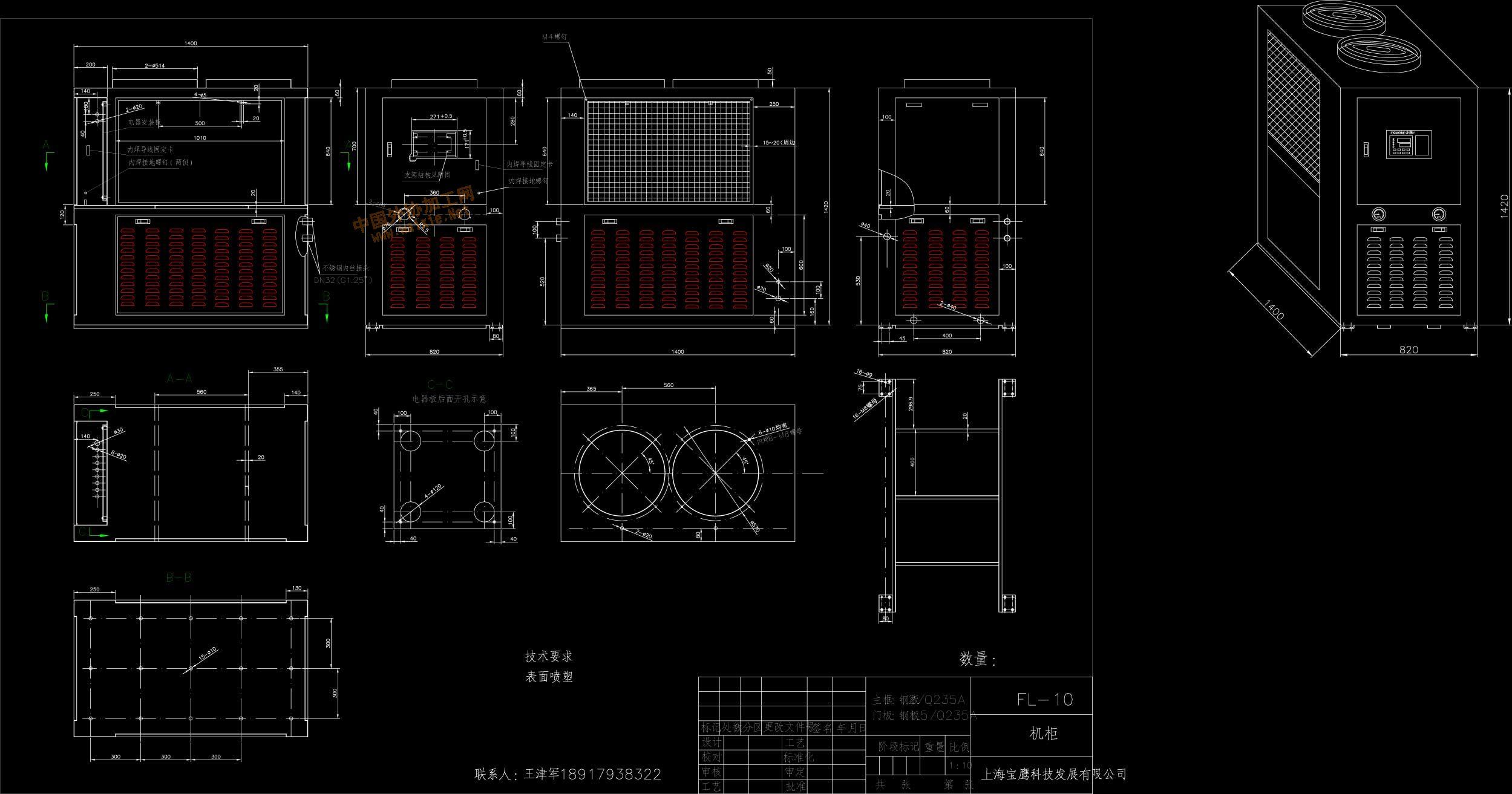 机柜电路原理图