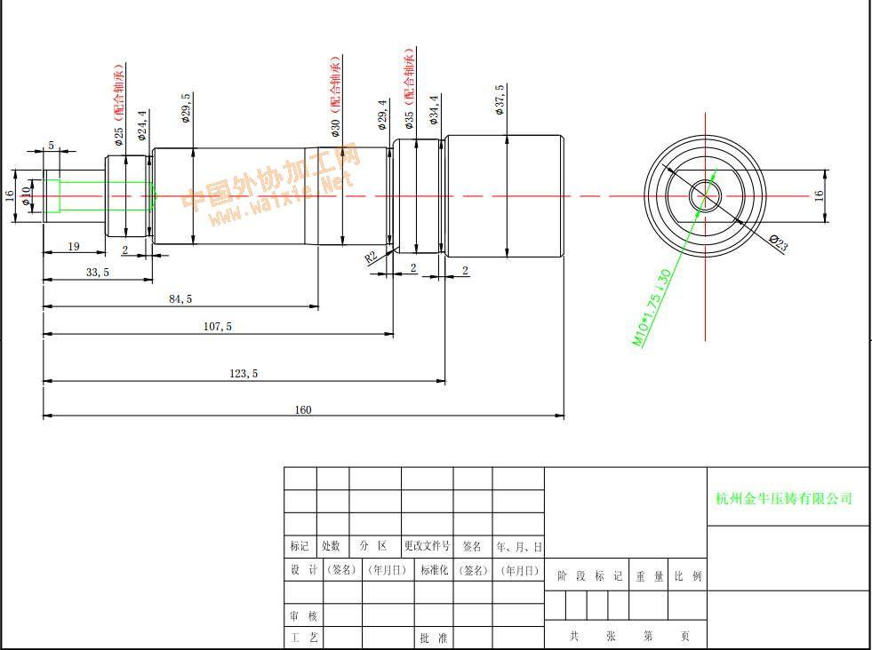 电路 电路图 电子 户型 户型图 平面图 原理图 981_732
