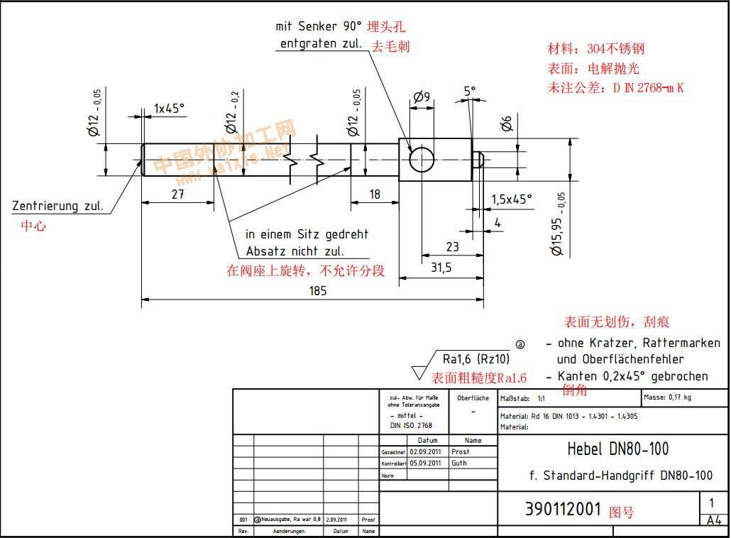 电路 电路图 电子 原理图 1030_758