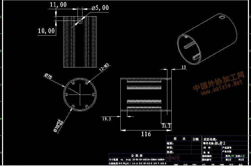 电路 电路图 电子 原理图 984_653