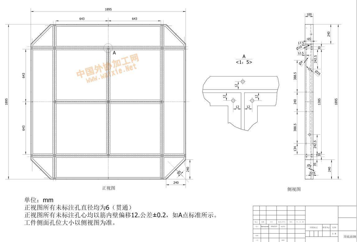 金属结构加工--中国外协加工网|中国外协网