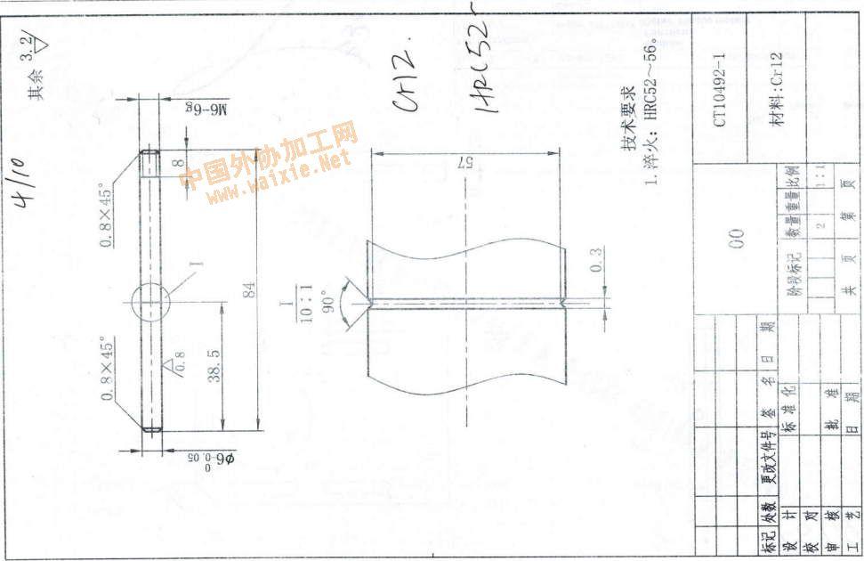 批量数控车床件和cnc铣加工