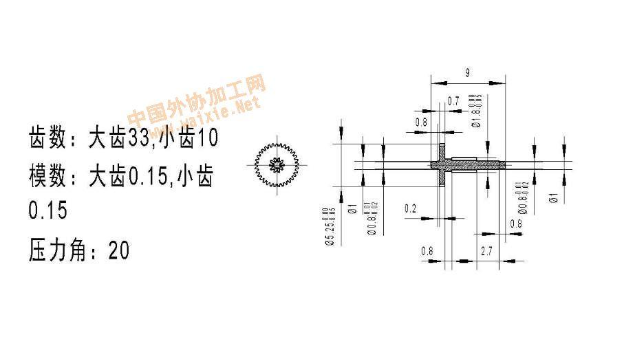 tms3450钟表电路原理图