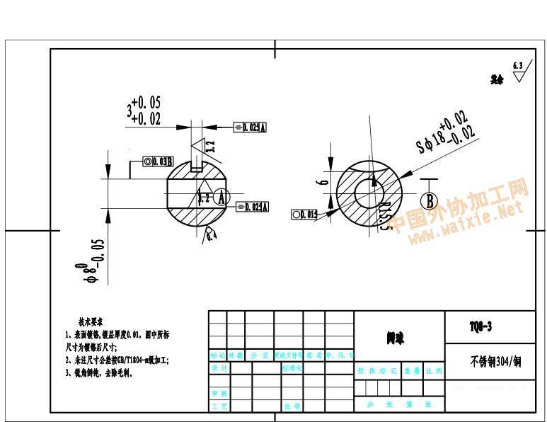 电路 电路图 电子 户型 户型图 平面图 原理图 773_596