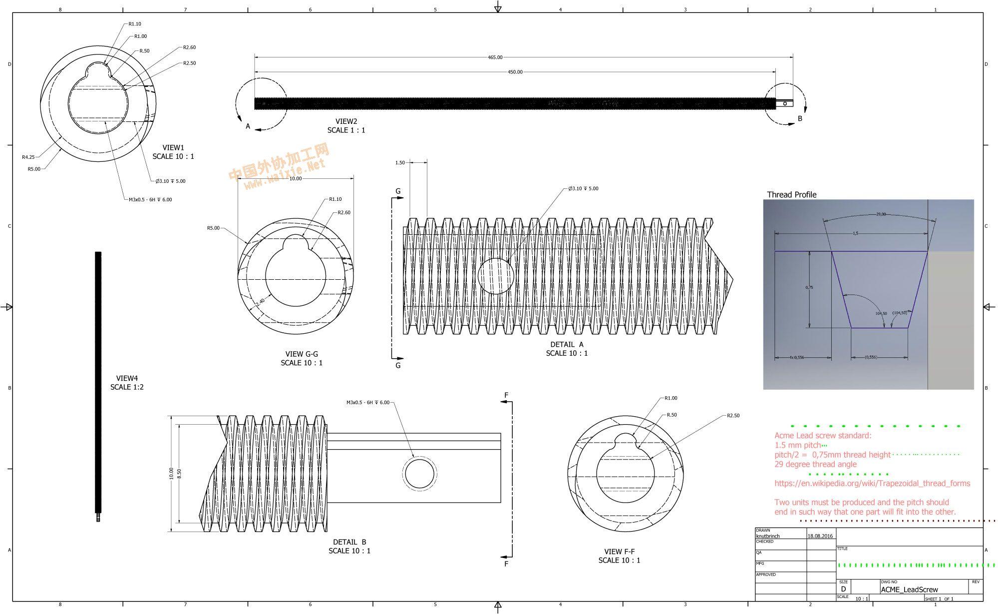 梯形户型设计图