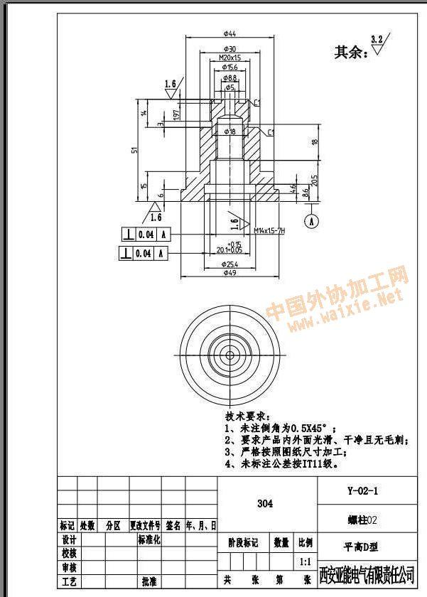 电路 电路图 电子 工程图 平面图 原理图 601_840 竖版 竖屏
